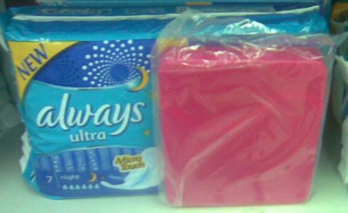 Cutie roz pentru absorbante cadou de in pachetele Always Ultra - Promotie August 2012