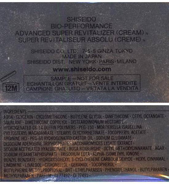 Ingrediente crema de fata Shiseido Bio-Performance
