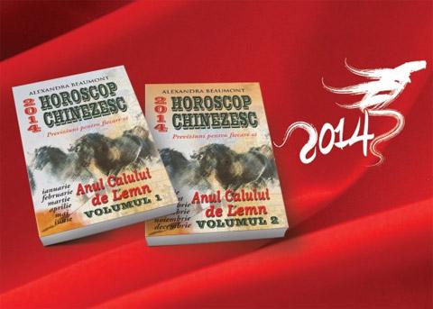 Horoscop Chinezesc 2014 - Anul Calului de Lemn
