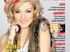 Felicia ~~ Coperta: Dana Nalbaru ~~ 27 Ianuarie 2011