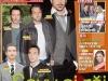 OK! Magazine Romania ~~ Sexy si rai  ~~ 14 Ianuarie 2011
