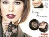 Promo Unica editia Februarie 2011 ~~ Coperta: Crina Semciuc ~~ Cadou: Fard de pleoape de la Deborah Milano