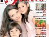 Felicia ~~ Coperta: Andreea Sofron ~~ 10 Martie 2011