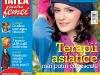 Libertatea pentru femei ~~ Terapii asiatice ~~ 21 Martie 2011