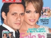 OK! Magazine Romania ~~ Cover people: Jennifer Lopez si Marc Anthony ~~ 25 Martie 2011