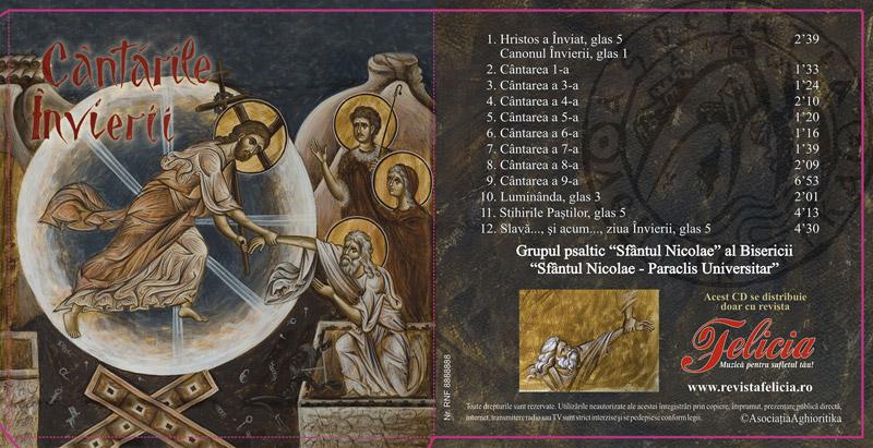 """CD-ul """"Cantecele Invierii"""" ~~ impreuna cu editia din 14 aprilie (numarul 245) a revistei Felicia"""