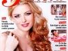 Felicia ~~ Coperta: Elena Gheorghe ~~ 30 Iunie 2011