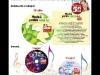 Colectia de 4 CD-uri cu muzica romaneasca pentru fiecare moment din viaţa ta ~~ CD 2 MUZICA PENTRU CASA TA ~~ impreuna cu Click! pentru femei din 29 Iulie 2011