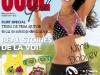 Cool Girl ~~ Cover girl: Nina Dobrev ~~ August 2011