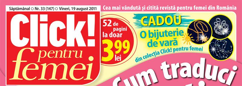 Cadou Click! pentru femei: o bijuterie de vara - un inel, o brăţară sau un lănţişor ~~ 19 August 2011