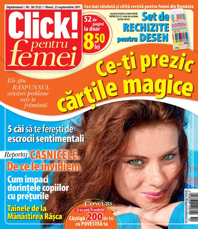 Click! pentru femei cu insert pentru copii ~~ 23 Septembrie 2011