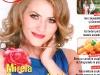 Felicia ~~ Coperta: Mirela Boureanu-Vaida ~~ 8 Septembrie 2011