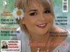 Ioana Horoscop ~~ Septembrie 2011