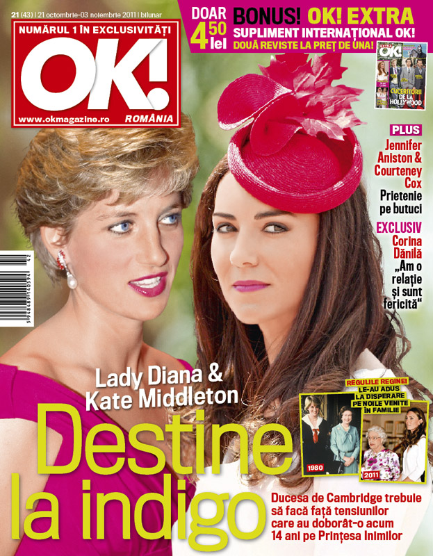 OK! Magazine ~~ Cover people: Lady Diana si Kate Middleton ~~ 21 Octombrie 2011