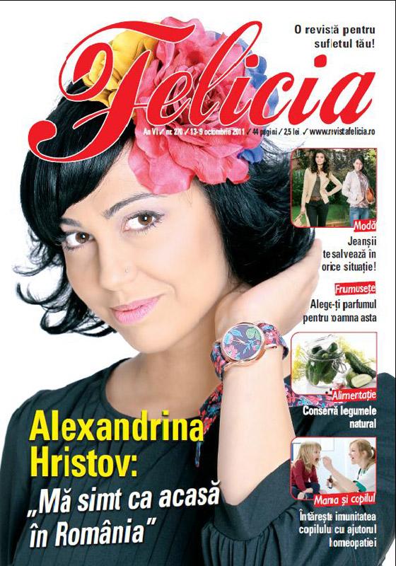 Felicia ~~ Coperta: Alexandrina Hristov ~~ 13 Octombrie 2011