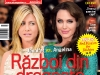 OK! Magazine Romania ~~ Coperta: Jennifer Aniston si Angelina Jolie ~~ 7 Octombrie 2011