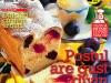 Libertatea pentru femei RETETE ~~ Postul are gust divin ~~ numarul 7 / 2011