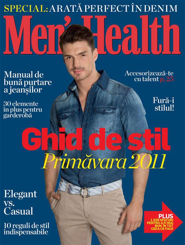 Men\'s Health Romania ~~ Supliment Denim ~~ Aprilie 2011