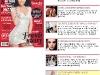 Promo Cosmopolitan editia Ianuarie 2012