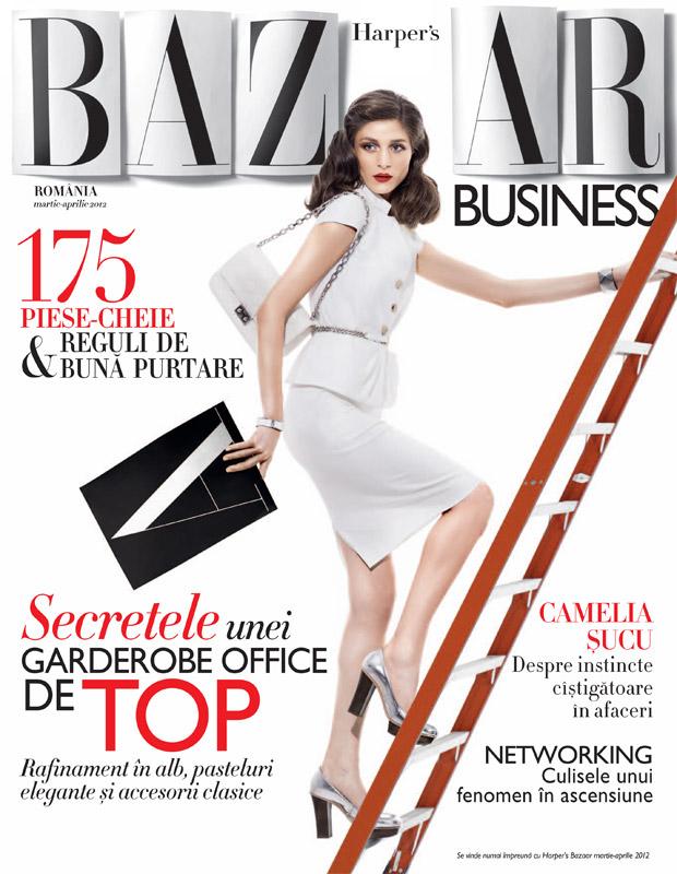 Suplimentul Harper\'s Bazaar Business ~~ Martie-Mai 2012