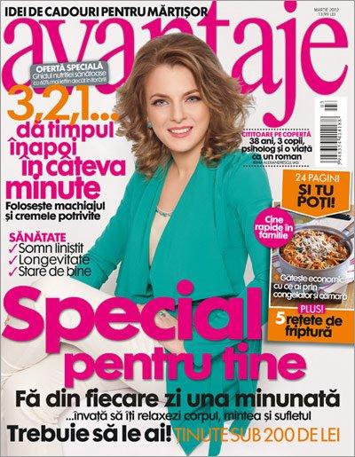 Avantaje Romania ~~ Martie 2012
