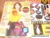 Cosmopolitan ~~ Cadou si inserturi ~~ Martie 2012