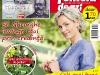 Femeia de azi ~~ Cele mai bune alimente pentru slabit ~~ 20 Aprilie 2012 (nr. 15)