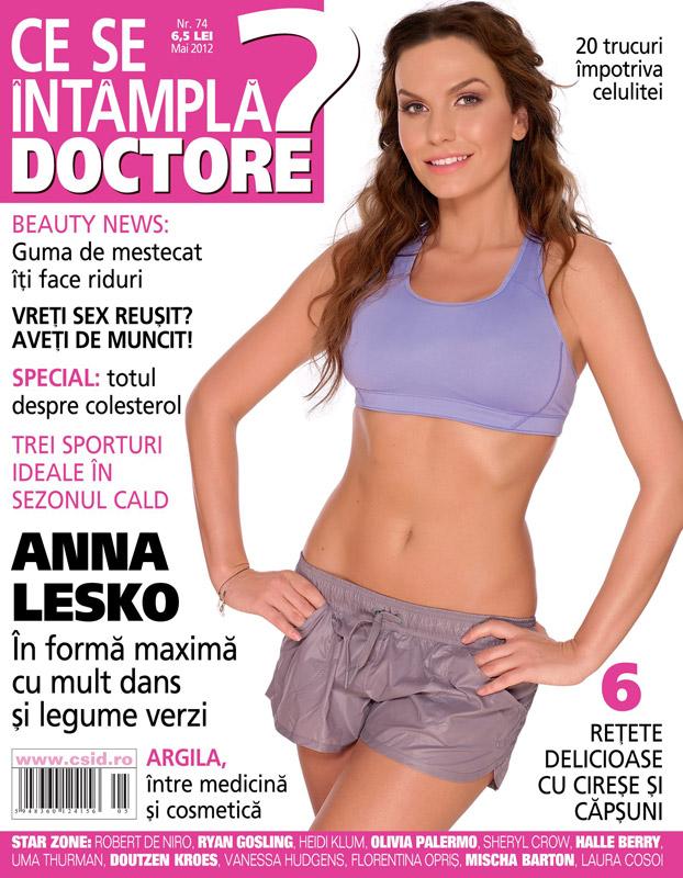 Ce se intampla, Doctore? ~~ Coperta: Anna Lesko ~~ Mai 2012