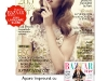 Harper's Bazaar Romania ~~ Mai - Iunie 2012