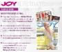 Detalii despre editia de Mai a revistei JOY