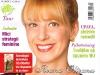 Ioana Horoscop ~~ Coperta: Ileana Olteanu ~~ Mai 2012 (nr. 5)