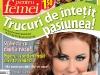 Click! pentru femei ~~ Trucuri de intetit pasiunea ~~ 6 Iulie 2012 (nr. 27)