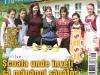 Practic in buctarie ~~ Scoala unde inveti sa mananci sanatos ~~ Iulie 2012