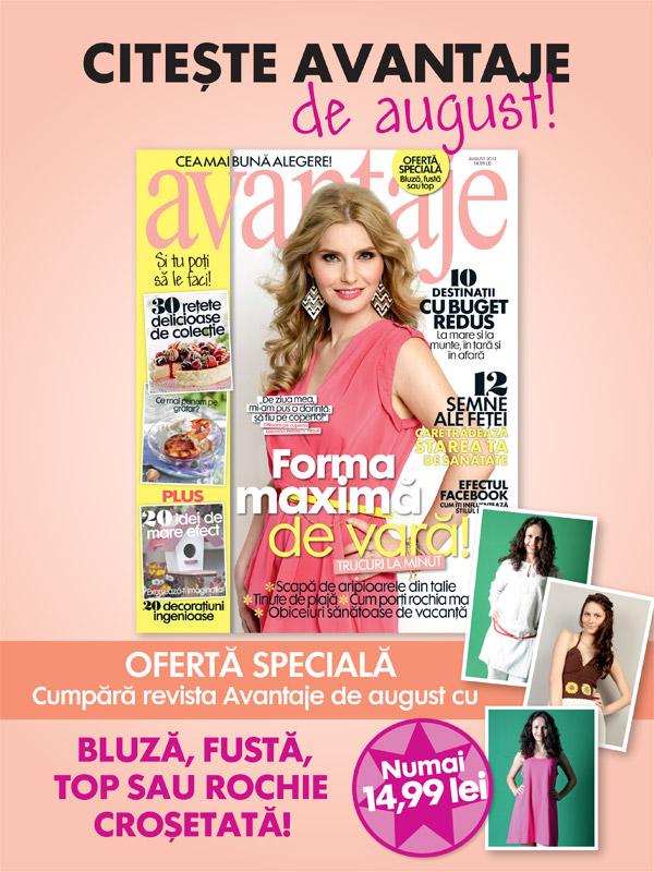 Promo Avantaje, editia August 2012 ~~ Pret revista+cadou: 15 lei