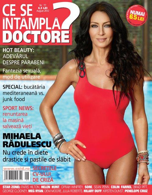 Ce se intampla, Doctore? ~~ Coperta: Mihaela Radulescu ~~ August 2012