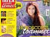Libertatea pentru femei ~~ Horoscopul toamnei. Cum sa alegi uleiul de masline ~~ 20 August 2012 (nr. 34)