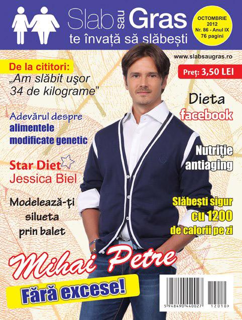 Slab sau gras ~~ Coperta: Mihai Petre ~~ Octombrie 2012