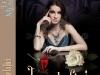Romanul TRANDAFIRI. Volumul 2, de Leila Meacham ~~ impreuna cu revista <u>Libertatea pentru femei</u> din 15 Oct 12 ~~ Pret revista + carte: 10 lei