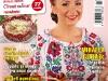 Carticica Practica ~~ Coperta: Mihaela Gurau ~~ Tema lunii: Circuit culinar romanesc ~~ Octombrie 2012