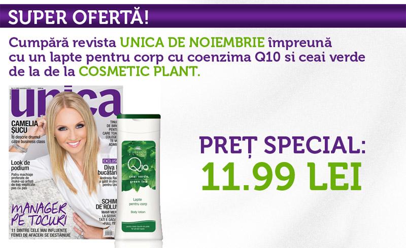 Promo Unica de Noiembrie, 2012