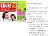 Click! Sanatate ~~ Secretele unui ten ca laptele ~~ Noiembrie 2012