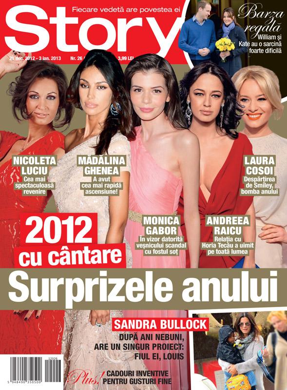 Story Romania ~~ Cover story: Surprizele anului 2012 ~~ 21 Decembrie 2012