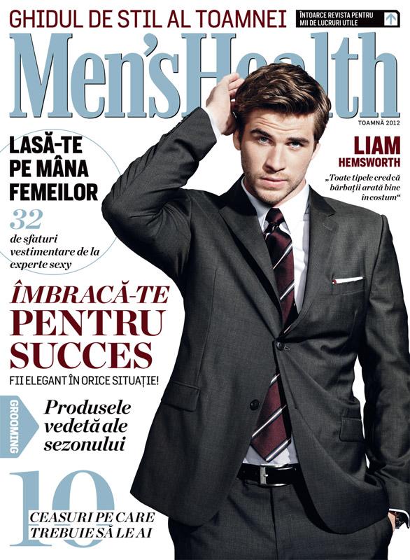 Men\'s Health Romania ~~ Cover man: Liam Hemsworth (coperta 2) ~~ Octombrie 2012 ~~ Pret: 9,90 lei