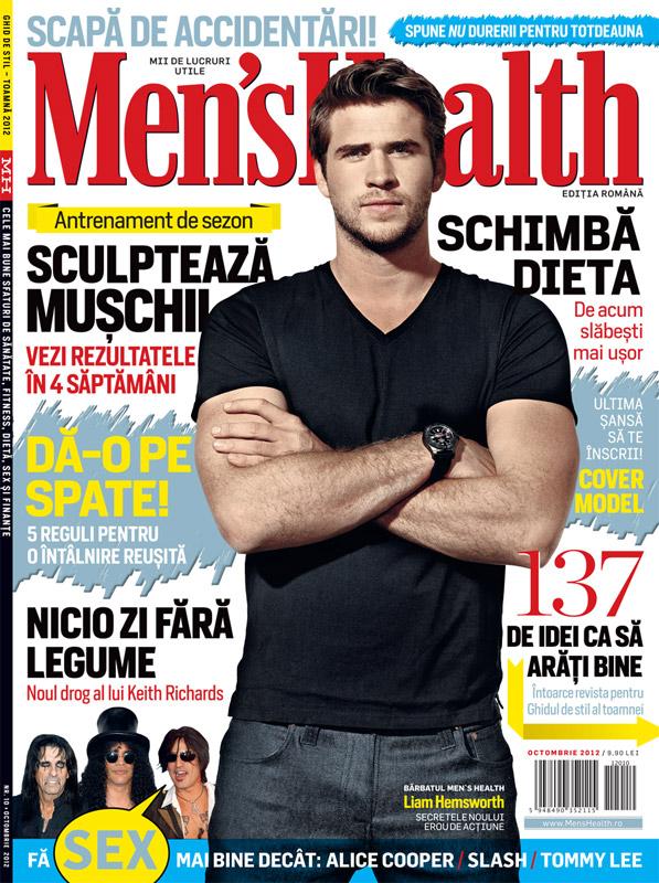 Men\'s Health Romania ~~ Cover man: Liam Hemsworth ~~ Octombrie 2012 ~~ Pret: 9,90 lei