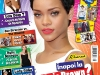Bravo! ~~ Cover girl: Rihanna ~~ 25 Septembrie 2012