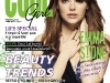 Cool Girl ~~ Cover girl: Emma Stone ~~ Aprilie 2012