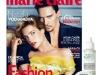 Promo pentru revista MARIE CLAIRE ROMANIA ~~ Cadou: mini-produs Mario Badescu ~~ Cover girl: Natalia Vadianova ~~ Februarie 2013 ~~ Pret pachet: 11,90 lei