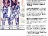 Promo pentru revista ELLE Romania, editia Martie 2013