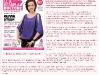 Promo pentru revista CE SE INTAMPLA, DOCTORE?, editia Aprilie 2013