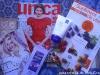 Unica ~~ cadou si inserturi ~~ Iunie 2013